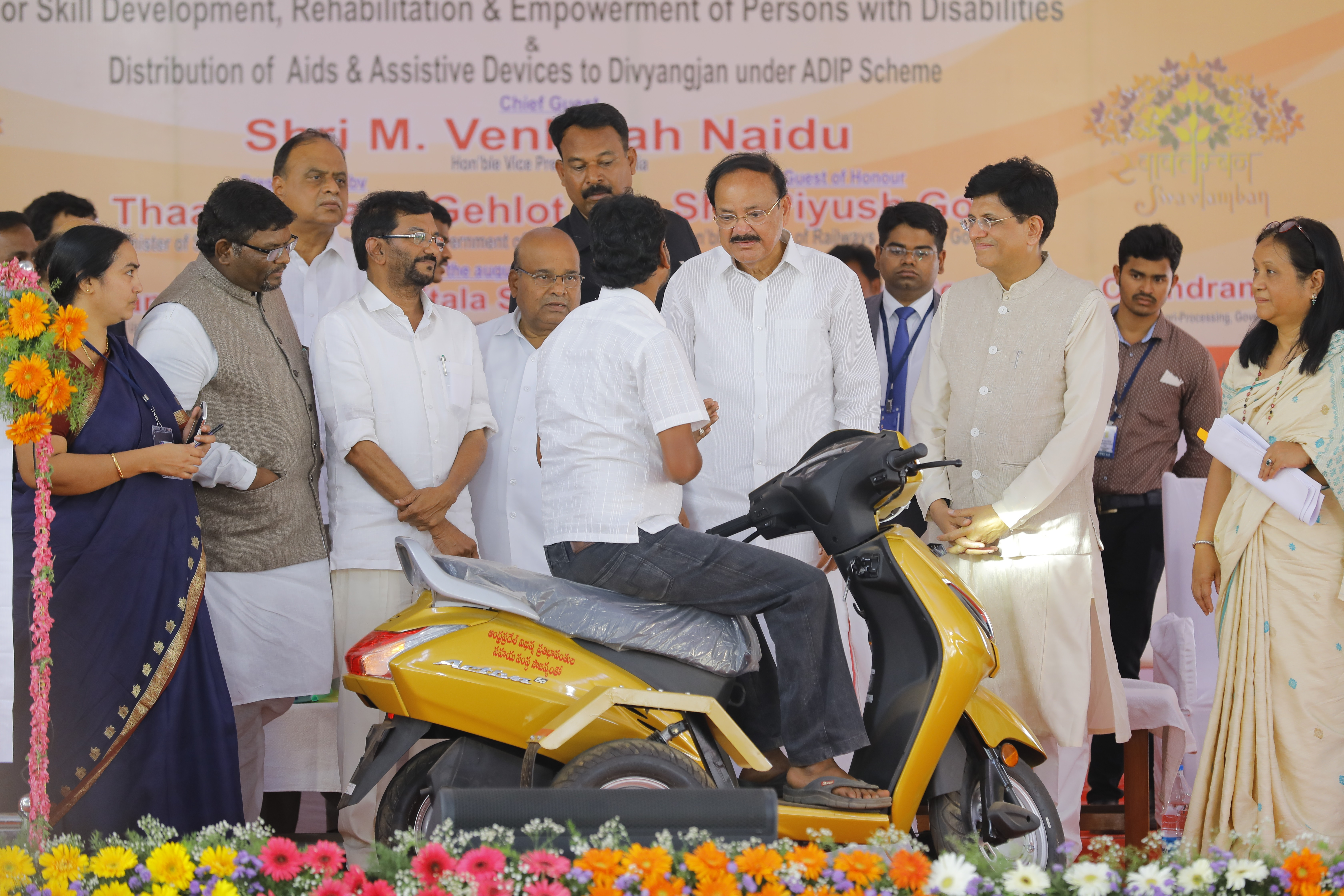 Inauguration of Nellore_eighteen_size photo