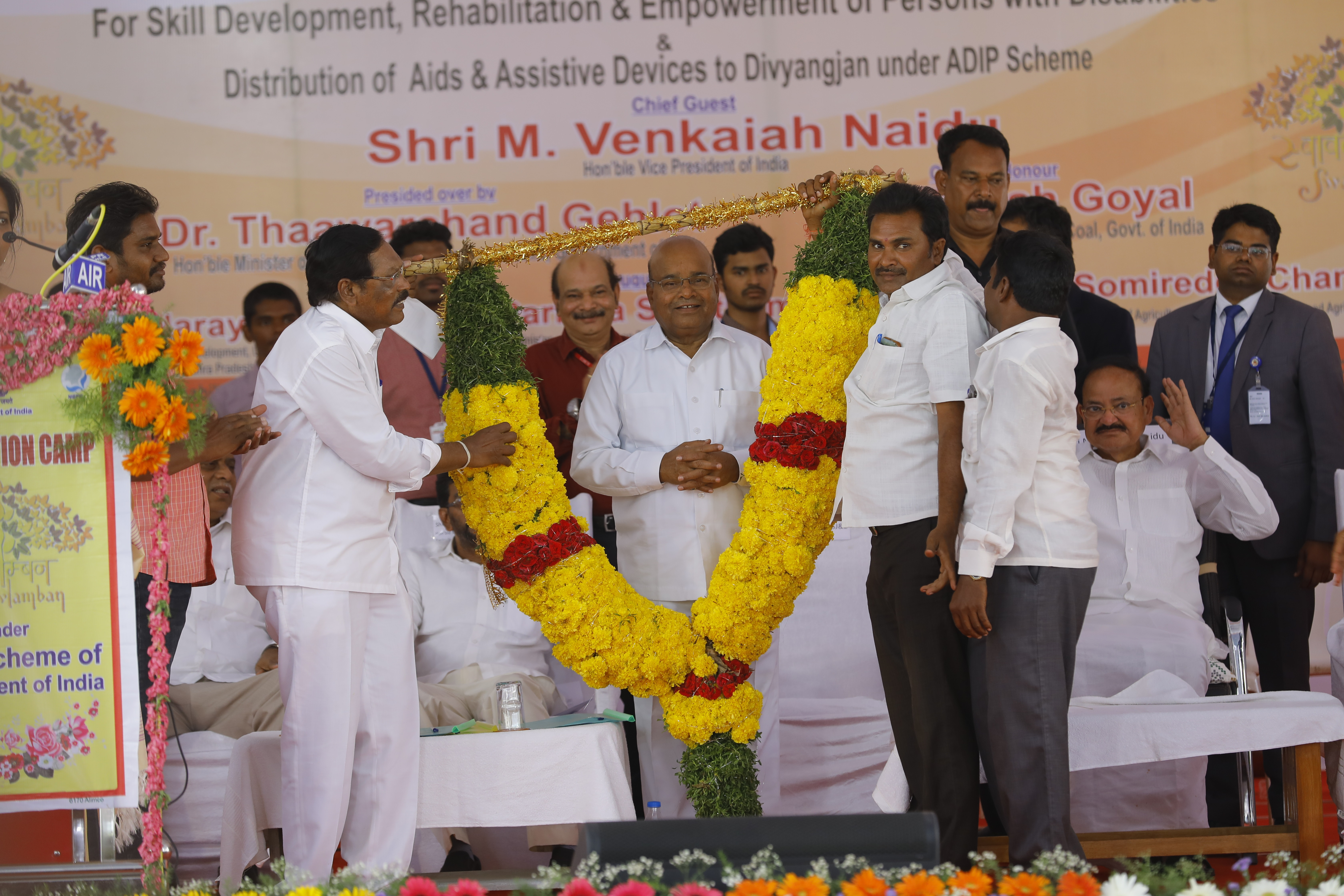 Inauguration of Nellore_fourteen_size photo